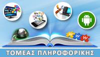 logoTomeasPlir_3
